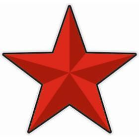 Наклейка на авто 'Звезда', 50*50 мм Ош