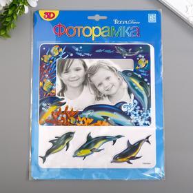 """Наклейка рамка Room Decor """"Дельфины"""""""