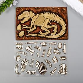 "Наклейка-пазл Room Decor ""Динозавры 1"" 14х21 см"