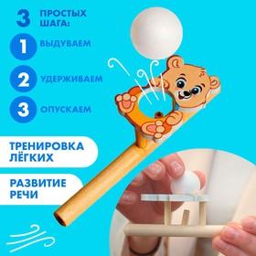 Игра-тренажёр для дыхания «Мишутка» Ош