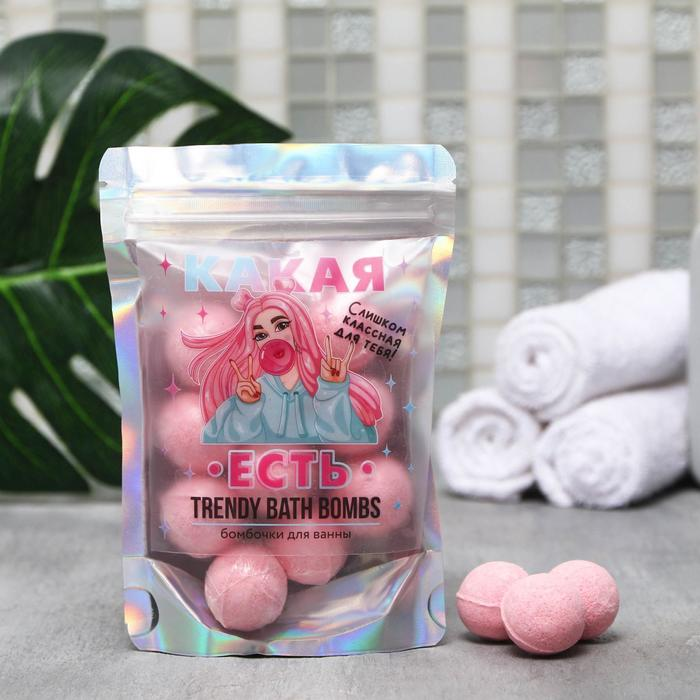 Бомбочки для ванной «Какая есть», 10 шт по 10 гр
