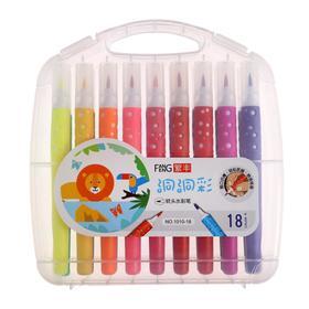 Фломастеры 18 цветов мягкая кисть в пластиковом пенале