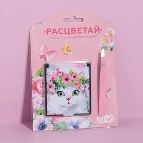 Подарочный набор «Бабочки», 2 предмета: зеркало, пинцет Ош