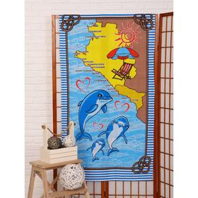 Вафельное полотенце «Море» 80х150 см Ош