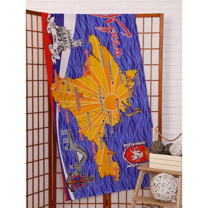 Вафельное полотенце «Отдых в Крыму» 80х150 см