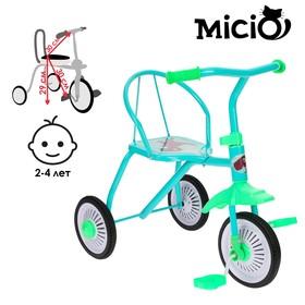 Велосипед трёхколёсный Micio TR-311, колёса 8'/6', цвет голубой Ош