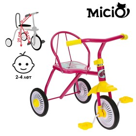 Велосипед трёхколёсный Micio TR-311, колёса 8'/6', цвет розовый Ош