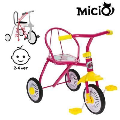 """Велосипед трёхколёсный Micio TR-311, колёса 8""""/6"""", цвет розовый - Фото 1"""