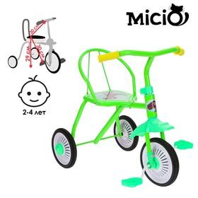 Велосипед трёхколёсный Micio TR-311, колёса 8'/6', цвет зеленый Ош
