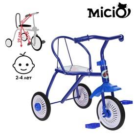 Велосипед трёхколёсный Micio TR-311, колёса 8'/6', цвет синий Ош