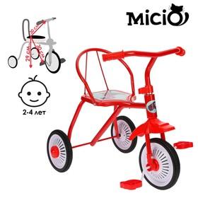 Велосипед трёхколёсный Micio TR-311, колёса 8'/6', цвет красный Ош