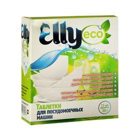 Таблетки для посудомоечных машин Elly Eco, 15 шт Ош