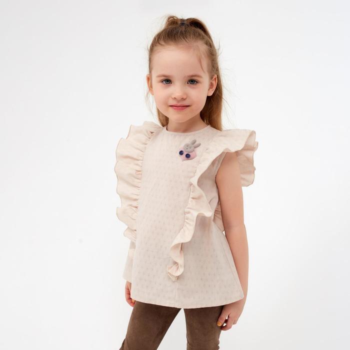 Блуза для девочки MINAKU: Cotton collection цвет бежевый, рост 110