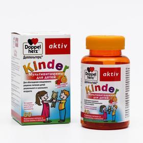Мультивитамины для детей «Доппельгерц Киндер, малина и апельсин, 60 жевательных пастилок