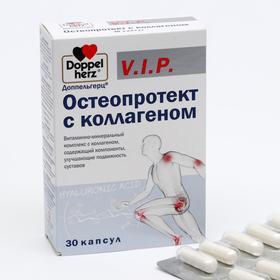 Доппельгерц V.I.P. «Остеопротект» с коллагеном, 30 капсул