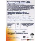 Доппельгерц Актив витамин D, 400ME, 45 таблеток по 280 мг - Фото 3