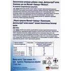 Доппельгерц Актив, комплекс для сна, магний + лаванда + мелисса, 30 таблеток по 1503 мг - Фото 3
