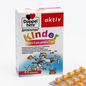 Доппельгерц Киндер, Омега-3 для детей с 7 лет, 45 капсул