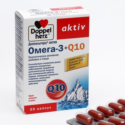 Доппельгерц Актив, Омега-3 + Q10, 30 капсул по 1625 мг - Фото 1