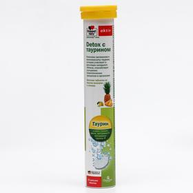 Доппельгерц Актив, детокс с таурином, вкус ананаса и лимона, 15 шипучих таблеток по 6500 мг