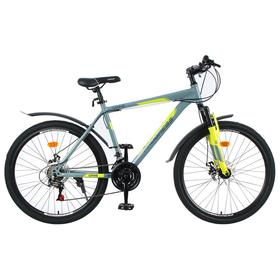 """Велосипед 26"""" Progress модель ONNE RUS, цвет серый, размер 17"""""""