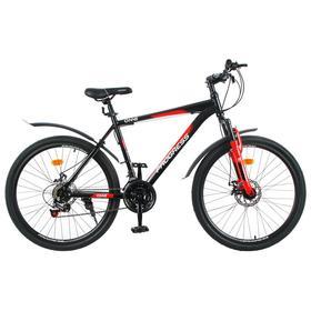"""Велосипед 26"""" Progress модель ONNE RUS, цвет черный, размер 17"""""""