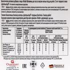 Доппельгерц Киндер, для глаз со вкусом лесных ягод, 60 жевательных таблеток по 1100 мг - Фото 3