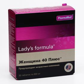 Леди-с формула «Женщина 40 +», 30 таблеток