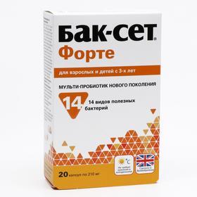 Бак-Сет Форте, 20 капсул