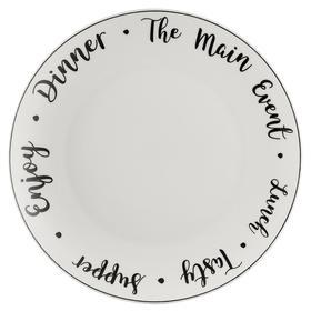 Тарелка обеденная Carnaby script 26.5 см