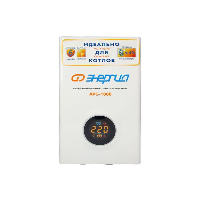 Cтабилизатор напряжения однофазный АРС-1000 ЭНЕРГИЯ для котлов +/-4%