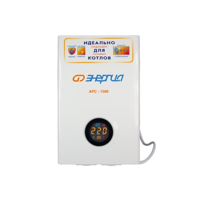 Cтабилизатор напряжения однофазный АРС-1500 ЭНЕРГИЯ для котлов +/-4%