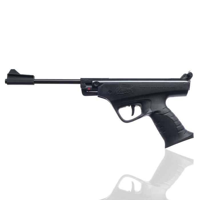 Пистолет пневматический МР 53М, кал.4,5мм