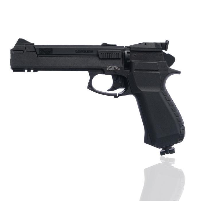 Пистолет пневматический МР-651КС, кал.4,5 мм