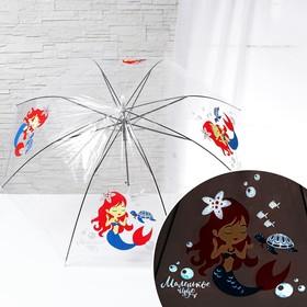 Зонт детский «Маленькое чудо» п/а прозрачный светоотражающий d=90 см Ош