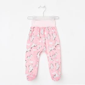Ползунки детские, цвет розовый, рост 50-56 см (18)