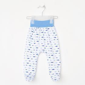 Ползунки детские, цвет белый/синий, рост 50-56 см (18)
