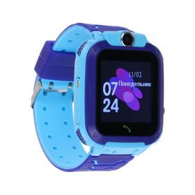 """Смарт-часы ZDK Q2021, цветной дисплей, 1.54"""", функция аудиозвонок и SOS-вызов, синие"""