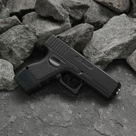 Пистолет страйкбольный Stalker 'SA17GM Spring' кал. 6мм Ош