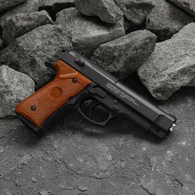 Пистолет страйкбольный Stalker 'SA92M Spring' кал. 6мм Ош