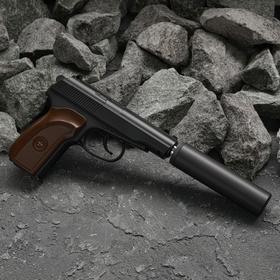 Пистолет страйкбольный Stalker 'SAPS Spring' ПБС, кал. 6мм Ош