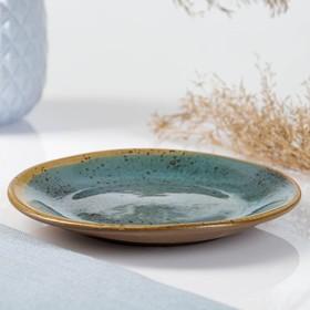 Блюдце большое, серо-голубое, 14,7 см