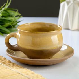 Чашка с блюдцем, кремовая, 0,23 л, 9 см
