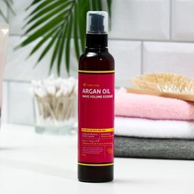 Эссенция для волос АРГАНОВОЕ МАСЛО Argan Oil Wave Volume Essense, 250 мл