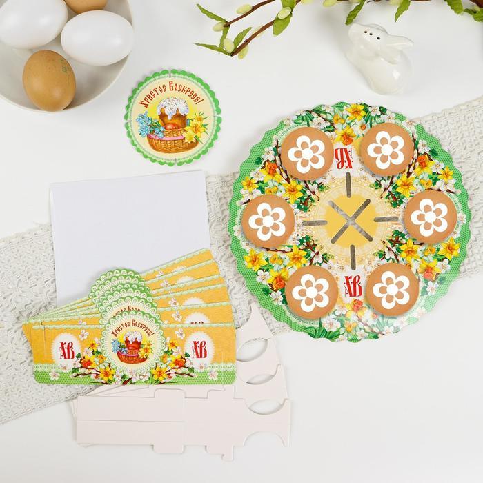 Пасхальный набор для сервировки стола Добрые традиции