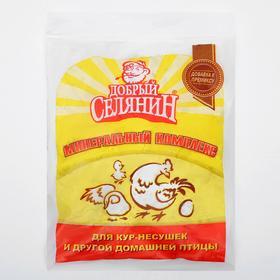 """Минеральный комплекс """"Добрый селянин"""" для домашней птицы, 500 г"""