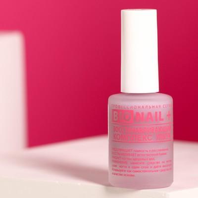 """Восстанавливающий комплекс для ногтей DIA D`ORO BIO Nail+ """"Ультра"""", 11 мл - Фото 1"""