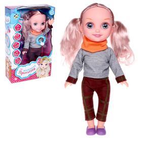 Кукла интерактивная «Маленькая принцесса», в костюме, поёт песни, рассказывает сказки Ош