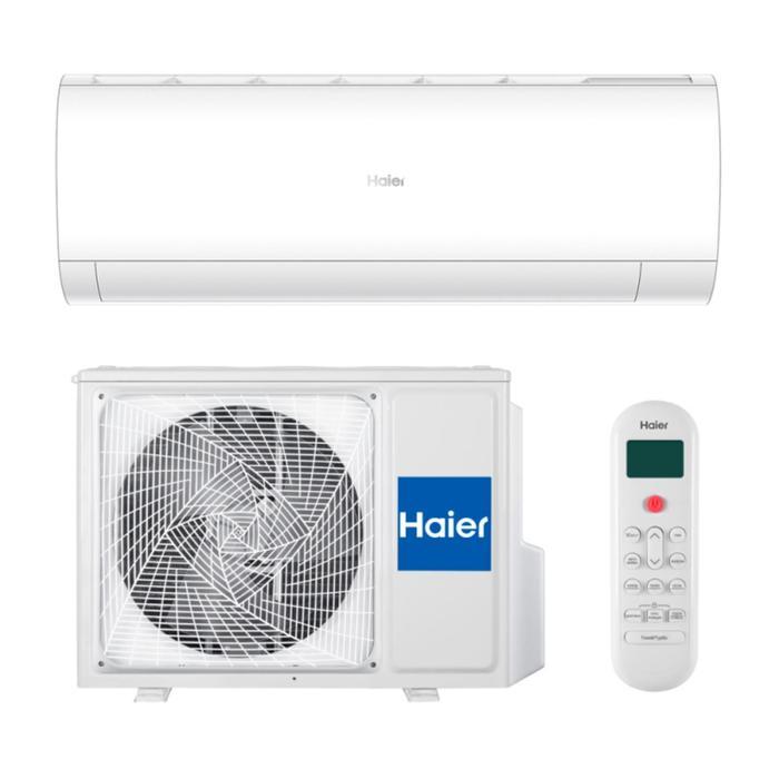 Сплит-система Haier Pearl HSU-09HPL03/R3, 2500 Вт, антибактериальный фильтр, до 25 м2, белая
