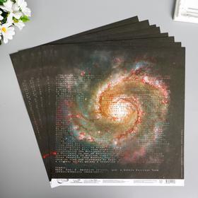"""Бумага для скрапбукинга """"Mr.Painter. Ты моя вселенная 4"""" 190 г/м3, 30.5х30.5 см"""